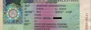 visa_stamp_lr